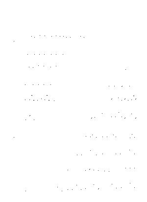 Pnpp km s007 b
