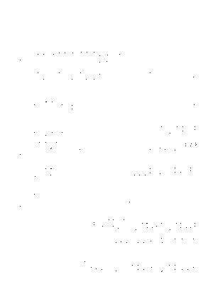 Pnpp km s011 a