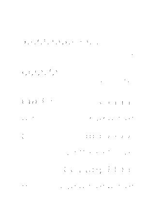 Pnpp km s014 a