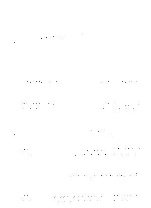 Pnpp km s018 a