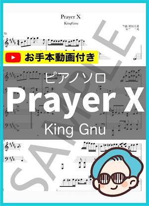 Prayerx