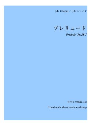 Pre28 7