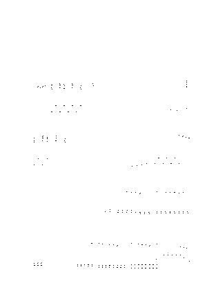 Presso 0031