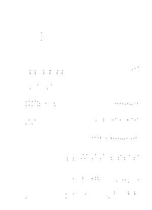 Presso 0034