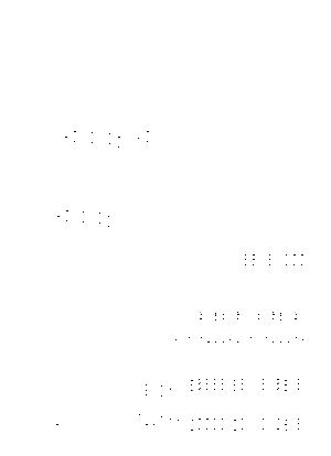 Presso 0036