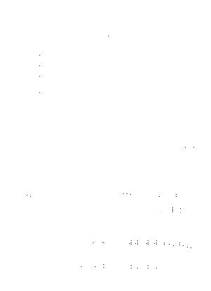 Presso 0038