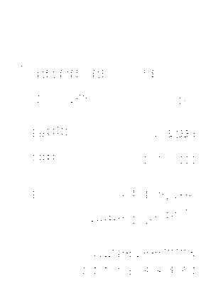 Presso 0044