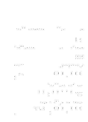 Pretender02 nkjp