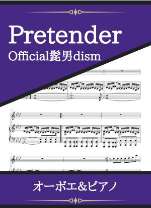 Pretender02