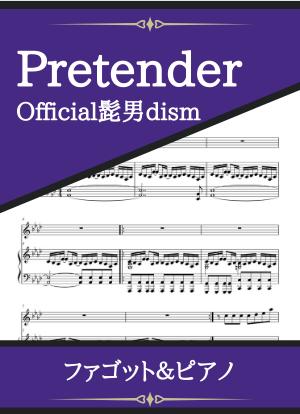 Pretender03