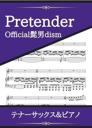 Pretender08