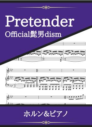 Pretender11