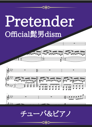 Pretender14