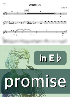 Promise2599