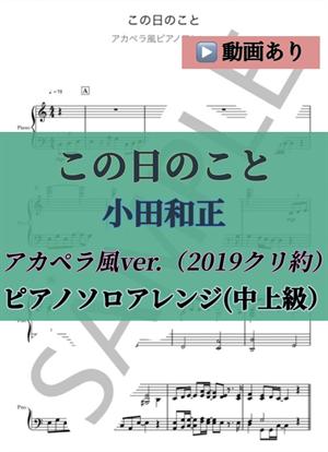 Ps 003