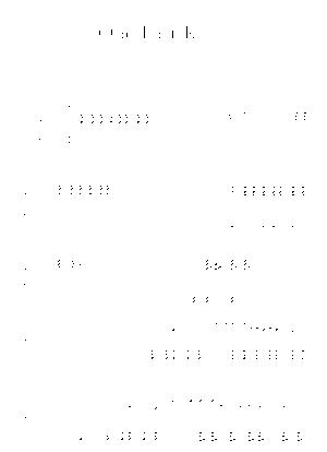 Ps 008