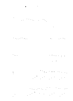 Ps 012
