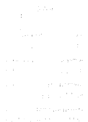Ps 018