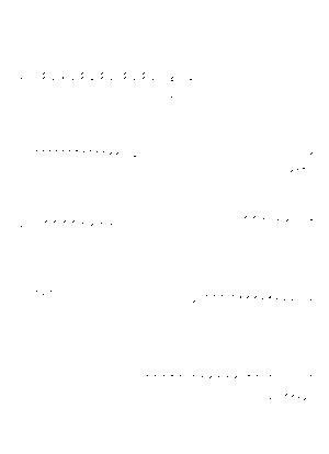 Ps00007
