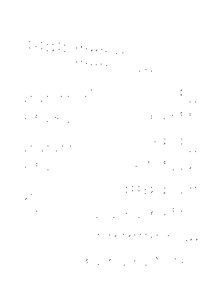 Ps00009