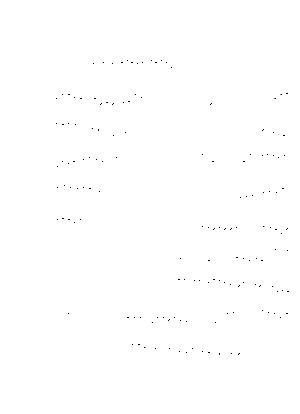 Ptrb1934b