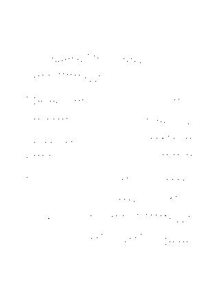 Ptrb1986da1