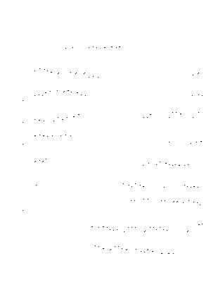 Ptrp1934b