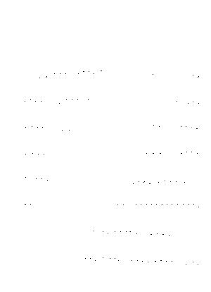 Rabui20190730c 1
