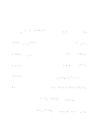 Rabui20190730c1