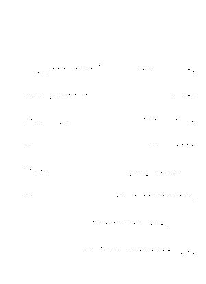 Rabui20190730g