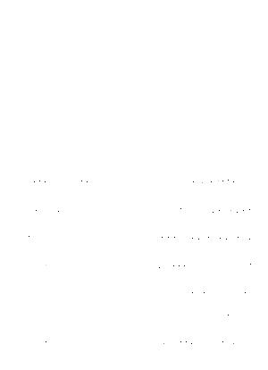 Rabusu20200216g