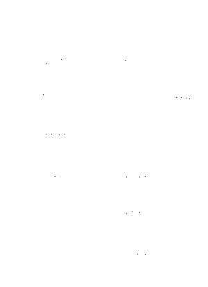 Raku koigokoroem