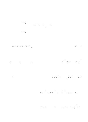 Raku homuraam