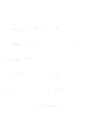 Raku midorinosoyokazef