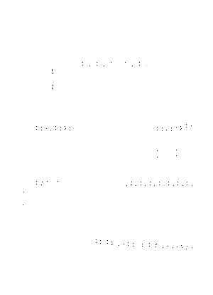 Ribknit