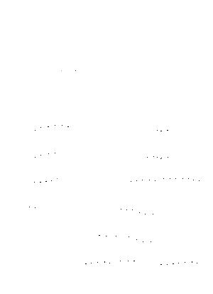 Ribon20191104bb