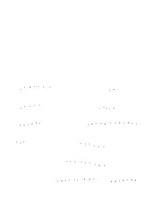 Ribon20191104c1