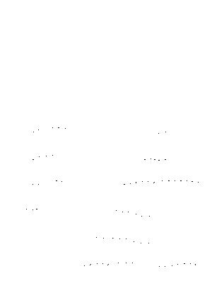 Ribon20191104eb