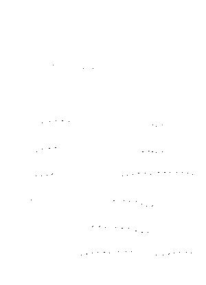 Ribon20191104g
