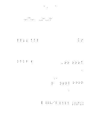 Ringmusic012