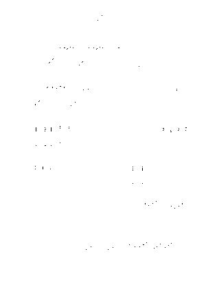 Ringmusic013