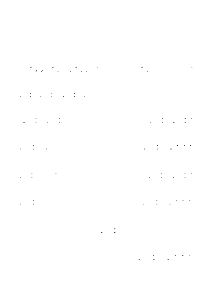 Ringmusic034