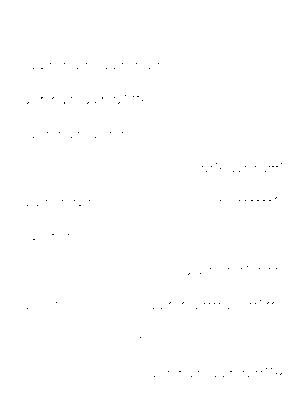 Ringmusic041