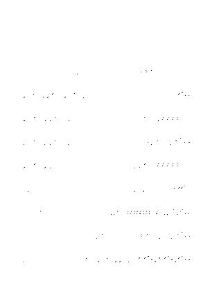 Ringmusic044