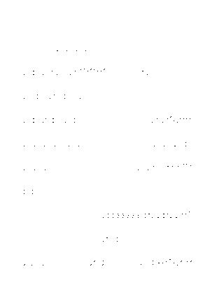 Ringmusic045