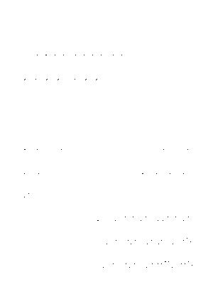 Ringmusic046