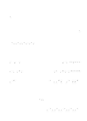Ringmusic047