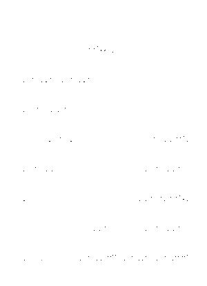 Ringmusic052