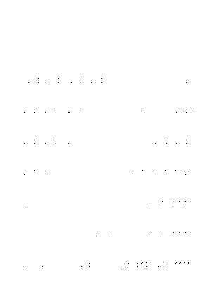 Ringmusic053