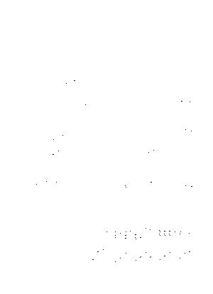 Rs0008